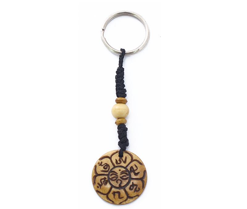 Latest Design Jewelry - Amulet Keyring .