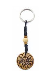 Amulet Keyring